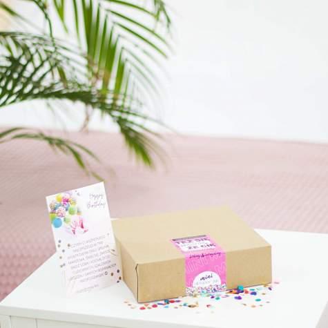 miniBox - Summer